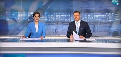 Новините на NOVA (18.01.2021 - централна)