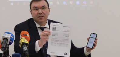 Minister Angelov presents COVID-19 vaccination certificate