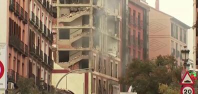 Взрив в Мадрид, има загинали (ВИДЕО)