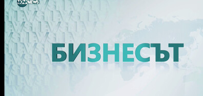 Бизнесът по NOVA NEWS (22.01.2020)