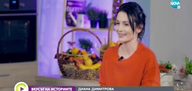 """""""Вкусът на историите"""": Диана Димитрова – за ролите, за рисуването и за любовта"""