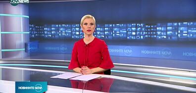 Новините на NOVA NEWS (23.01.2021 - 22:00)