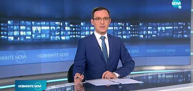 Новините на NOVA (25.01.2021 - 9.00)