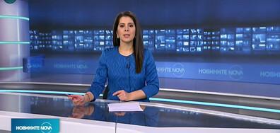 Новините на NOVA NEWS (27.01.2021 - 22:00)