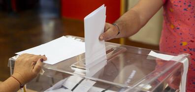 Българите в Замбия също ще могат да гласуват на изборите през април