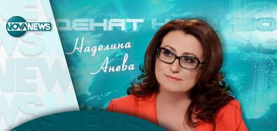 """В """"Денят на живо"""" днес говори Атанас Зафиров"""