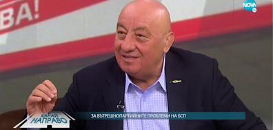 Гергов: Нинова идва в Пловдив да воюва с мен или да бие Борисов?
