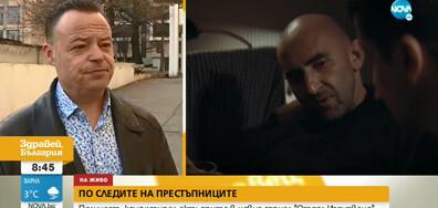 """По следите на престъпниците в новия сериал """"Отдел Издирване"""""""