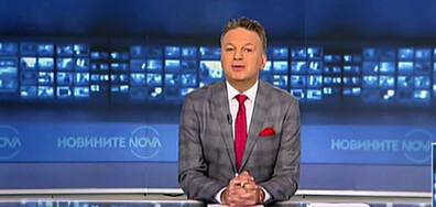 Новините на NOVA (01.03.2021 - късна)
