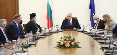 Борисов: Не делим хората на наши и ваши, помагаме на всички