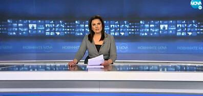 Новините на NOVA (05.03.2021 - следобедна)