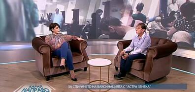 Д-р Димитрова: Ваксината е нещото, което ще ни спаси