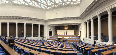 ОКОНЧАТЕЛНО: Вече са ясни имената на новите 240 депутати