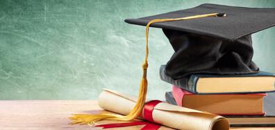 РЕАЛИЗАЦИЯ В БЪЛГАРИЯ: Безплатен университет и платен стаж за 6000 студенти (ВИДЕО)