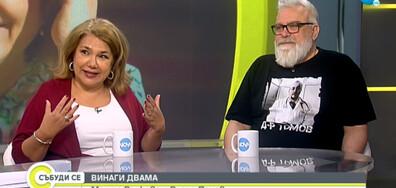 """Владо Пенев: Марта Вачкова попадна в """"Откраднат живот"""" заради мен"""