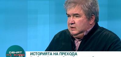 """Главният редактор на """"24 часа"""" призова за намаляване на ДДС и за печата"""