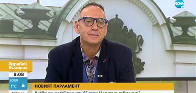Любен Дилов: От ИТН бързо дадоха на заден за мажоритарния вот