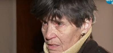 70-годишната жена, останала без дом заради пожар, се нуждае от средства