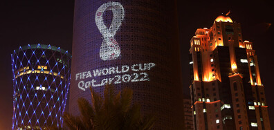 На Световното в Катар – само с ваксина