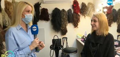 """Десислава Гроздева за предизвикателствата при перуките в """"Като две капки вода"""""""