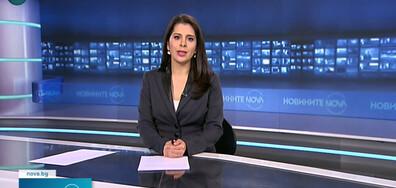 Новините на NOVA NEWS (22.04.2021 - 14:00)