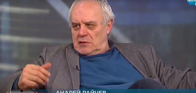 Андрей Райчев: Ситуацията от протестите се премести в парламента