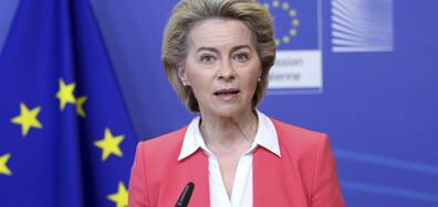 Фон дер Лайен: Oколо 200 милиона ваксини са разпределени в ЕС
