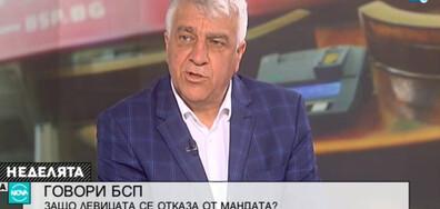 Гечев: БСП върна мандата, защото не иска да участва в този политически цирк
