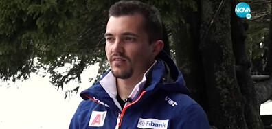 Алберт Попов: Шампионът и планината (ВИДЕО)