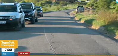 Жители на пернишко село недоволстват заради лош път