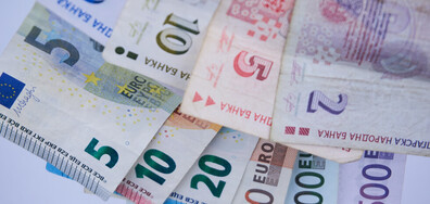 Bulgaria maintains its objective of replacing the lev with the euro in 2024