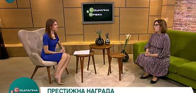 Престижна награда за български лекар (ВИДЕО)