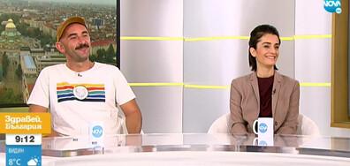 """Христо Петков и Ана Пападопулу – какво очаква зрителите във финалния епизод на """"Отдел Издирване""""?"""