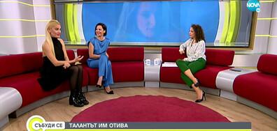 МУЗИКА БЕЗ ГРАНИЦИ: Български и македонски изпълнителни с общ проект