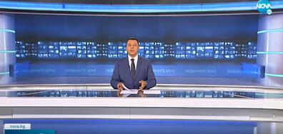 Новините на NOVA (17.05.2021 - следобедна)
