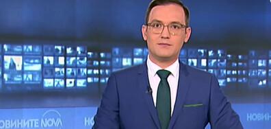 Новините на NOVA (18.05.2021 - 6.00)