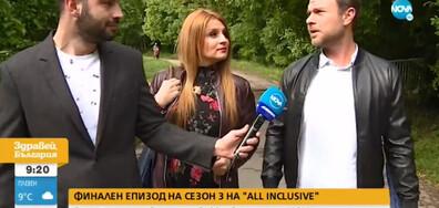 Любимото семейство Чобанови – броени часове преди финала на All Inclusive – сезон 3