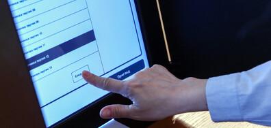 Правителството одобри допълнителни разходи за машинния вот