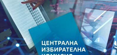 ЦИК отхвърли жалба срещу Стефан Янев и служебни министри