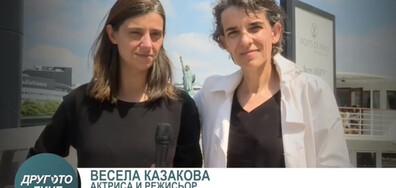 ЕКСКЛУЗИВНО: Създателите на българския филм, избран на кинофестивала в Кан (ВИДЕО)