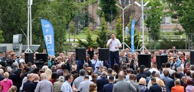 Коалиция ГЕРБ-СДС откри предизборната си кампания