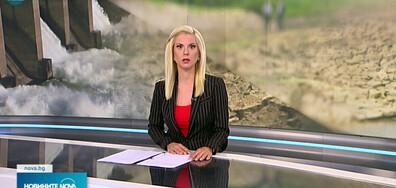 Новините на NOVA NEWS (14.06.2021 - 23:00)
