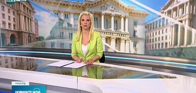 Новините на NOVA NEWS (15.06.2021 - 23:00)