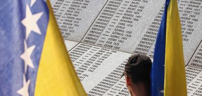 Нидерландия започва изплащане на обезщетения за жертвите от Сребреница