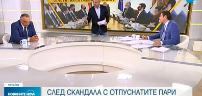 Сблъсък между Антон Кутев и Станислав Недков в ефира на NOVA (ВИДЕО)