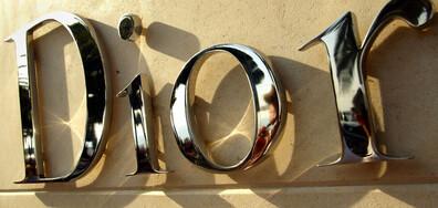Dior представи нова колекция със зрелищно шоу в Атина (ВИДЕО)