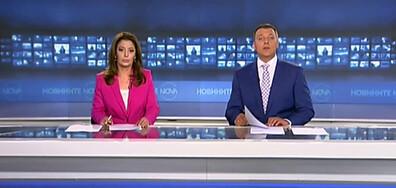 Новините на NOVA (20.06.2021 - централна)
