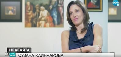 Проф. Сузана Клинчарова - една българка, която е световна звезда в арфовото изкуство