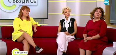 """Как театърът """"излекува"""" три актриси в пандемията"""