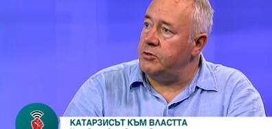 """Харалан Александров: Политическата култура на """"Има такъв народ"""" е гаменска"""